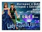 LadyPopularForum 2