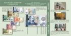 Български банкноти в обръщение