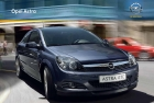 Opel Astra  - КАТАЛО 2011